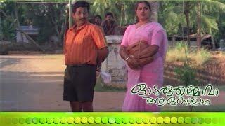 getlinkyoutube.com-Malayalam Comedy Movie - Odaruthammava Aalariyam - Part 5 Out Of 29 [HD]
