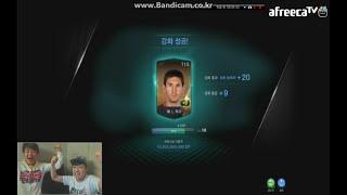 getlinkyoutube.com-FIFA Online 3 - เกาหลีโคตรโหดตีบวก Lionel Messi 13+9