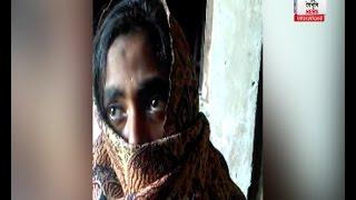 महिला सिपाही के दबंग पति ने किशोरी को अगवा कर किया बलात्कार, पुलिस डाल रही पर्दा