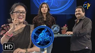 Genes   25th March 2017  Full Episode   Mano   Geeta Madhuri   ETV Telugu