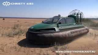 getlinkyoutube.com-Russian Military Hovercraft Christy 6183