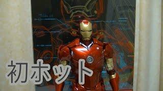 getlinkyoutube.com-ホットトイズ アイアンマンマーク3 レビュー! 【開封&本体編】