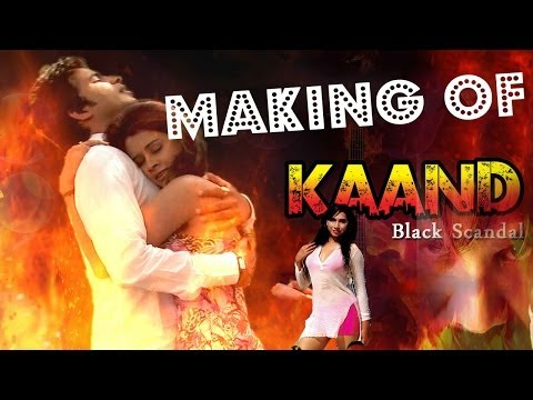 Making Of Kaand Black Scandal