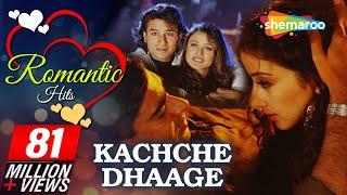 Kachche Dhaage {HD} - Ajay Devgan - Saif Ali Khan - Manisha Koirala - (With Eng Subtitles)