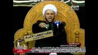 getlinkyoutube.com-الشيخ زمان الحسناوي : الحُسين خطّ أحمر وشعائر الحُسين خطّ أحمر !