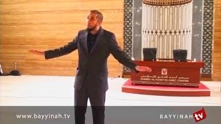 getlinkyoutube.com-*FULL* Nouman Ali Khan ~ Responsibility!!