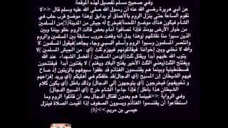 getlinkyoutube.com-الملحمة الكبرى 2016