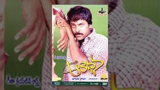 getlinkyoutube.com-Aaradhana || Telugu Full Movie || Chiranjeevi, Radhika, Suhasini