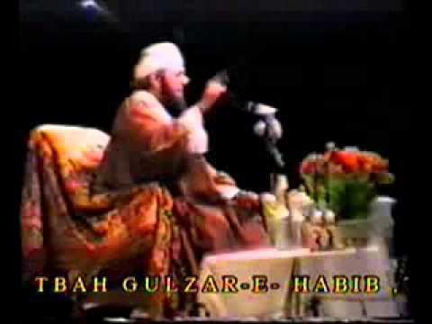maulana shafi okarvi  (SHAHADAT IMAM HUSSAIN )  (R.A) part -2