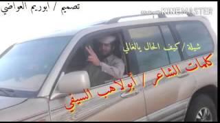 getlinkyoutube.com-شيلة طمني ويش اخبارك/اداء المنشد :عبدالرحمن السيفي