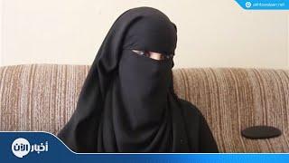 getlinkyoutube.com-منشقة عن داعش لأخبار الآن: تمكنت من إدخال مئات الأجنبيات إلى سوريا