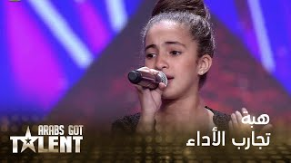 getlinkyoutube.com-Arabs Got Talent -  المغرب - هبة