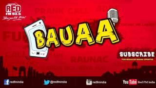 Bauaa - Exam Main Fail Ho Gaya | BAUA