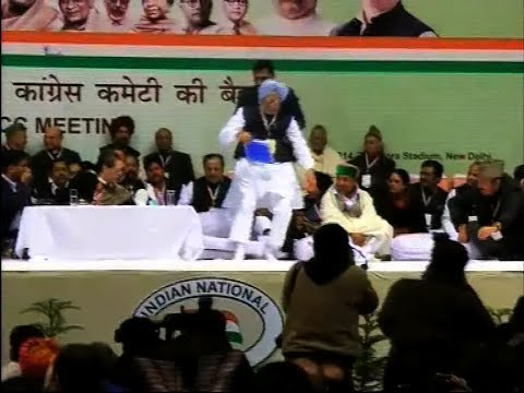 Funny: PM Manmohan Singh lifted by security guard
