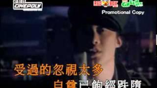 getlinkyoutube.com-(翻唱)陳奕迅-浮誇