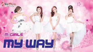 [M-Girls 四个女生] My Way -- M-Girls 四个女生迷你同名专辑 (Official MV)