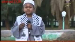 getlinkyoutube.com-قولوا ماشاء الله الشاعر الصغير