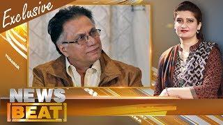 Hasan Nisar Exclusive | News Beat | Paras Jahanzeb | SAMAA TV | 05 Nov 2017 width=