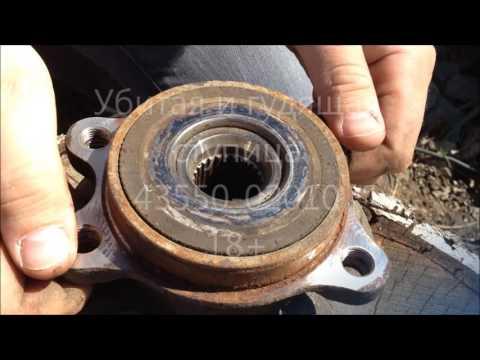 Передняя ступица Toyota 43550-02010