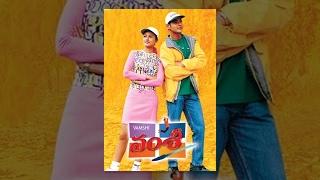getlinkyoutube.com-Vamsi Telugu Full Movie || Mahesh Babu , Namrata Shirodkar