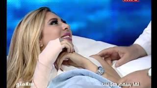 getlinkyoutube.com-Layle Jnoun - 23/05/2014 - - الليلة جنون - سلامتو