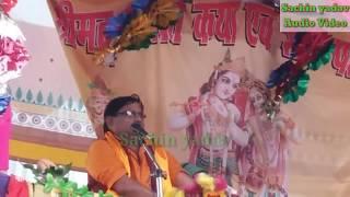 Surjan chetainya kirtan तारे गिन गिन के उधो || Surjan shastri || (2017) width=