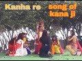 Kanha re Thoda Sa Pyar De by Anurag in government