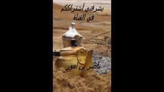 getlinkyoutube.com-وا قلبي اللي كنه البراد واعيني اللي كنها الدله للشاعر علي بن حمري أداء بندر بن عوير