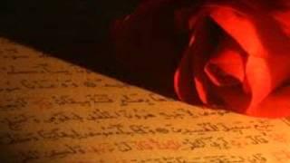 getlinkyoutube.com-دعاء الختم (استمع وسوف تبكي (صوت جميل جدا لعام 1432