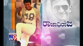 `Rajadhiraja`: Rajakumara Movie Previews with Puneet Rajkumar