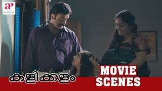 Kalikalam Malayalam Movie | Malayalam Movie | Suresh Krishna | and Wife in Home | 1080P HD