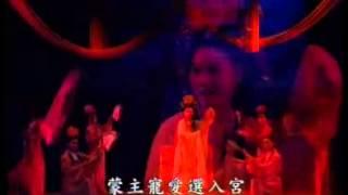 getlinkyoutube.com-闽剧《包公误》(上) 标清