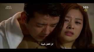 getlinkyoutube.com-الدراما الكورية قلبي يومض الحلقة 18 my heart twinkle