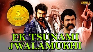 getlinkyoutube.com-Ek Tsunami Jwalamukhi (LION) ᴴᴰ 2015 | Hindi Dubbed Full Movie | Balakrishna, Trisha Krishnan