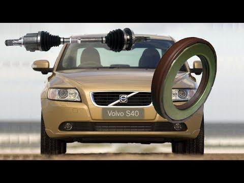 Volvo s40 замена сальника в АКПП, замена приводв.