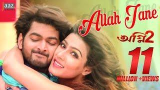 getlinkyoutube.com-Allah Jaane    Mahiya Mahi   Om   Akassh   Nakash Aziz   Lemis   Agnee 2 Bengali Film 2015
