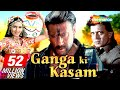 Ganga Ki Kasam {HD} - Mithun Chakraborty - Jackie Shroff - Dipti Bhatnagar - Hindi Full Movie