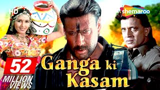 getlinkyoutube.com-Ganga Ki Kasam {HD} - Mithun Chakraborty - Jackie Shroff - Dipti Bhatnagar - Hindi Full Movie