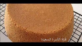 getlinkyoutube.com-طريقة عمل الكيكة الإسفنجية اللذيذة بالمنزل Sponge cake - قناة الأسرة السعيدة