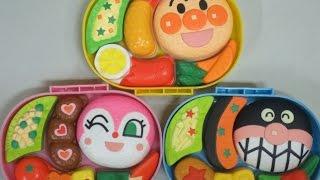 getlinkyoutube.com-anpanman toys bento アンパンマン おもちゃ ままごと お弁当