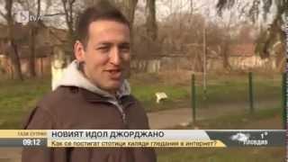 getlinkyoutube.com-Интервю с Джорджано  / Djordjano Interview