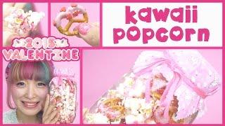 getlinkyoutube.com-【English subs】Valentine's kawaii popcorn♡簡単チョコポップコーンレシピ♡【バレンタイン特集2015】