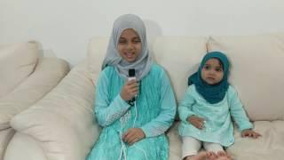 Cutest video: Fatima is reciting Surah Al-Fatiha with Maryam Masud