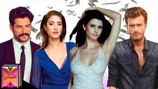 getlinkyoutube.com-أغنى 10 مشاهير في تركيا (سوف تنصدم!)