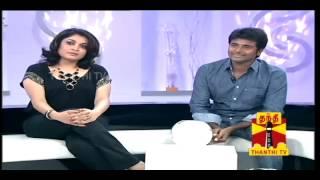 getlinkyoutube.com-Sivakarthikeyan Ramyakrishnan-NATPUDAN APSARA EP05, seg-1 Thanthi TV (நட்புடன் அப்சரா)