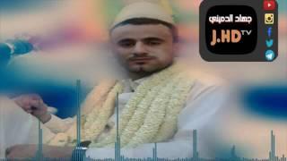 getlinkyoutube.com-شم البخور & يا ربنا زوجني جديد الفنان محفوظ البحري 2017 حصرياً