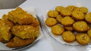 getlinkyoutube.com-السفوف - حلو من التراث الشعبي Sfouf Traditional  Home Made Sweets