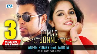getlinkyoutube.com-Tomar Jonno | Arfin Rumey | Mukta | Hit Song of Arfin Rumey & Naumi | Full HD