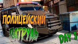 getlinkyoutube.com-GTA 5 Полицейский патруль-Воздушная кавалерия #3