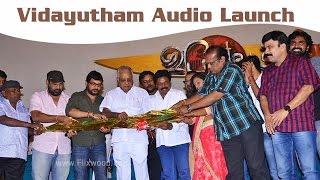 Vidayutham Audio Launch | Flixwood